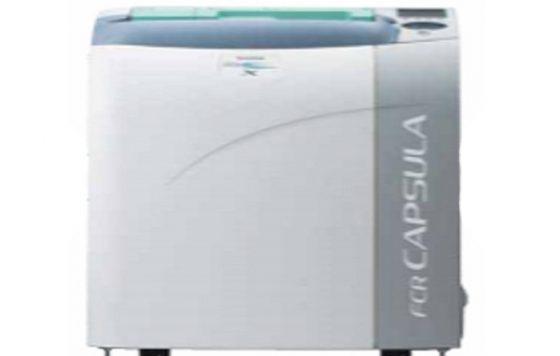 Digitalizador de Imagens Modelo FCR CAPSULA X
